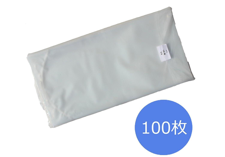 めだか本家 発送用 丸底ビニール袋 めだか 熱帯魚 100枚セット [型番 R-22]の画像