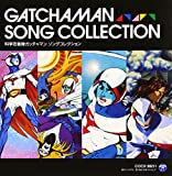 V.A. - Gatchaman Song Collection [Japan CD] COCX-38211
