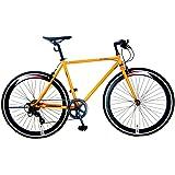 【セット品】ARCHNESS CRB7007-2 クロスバイク 700C 700×28C シマノ 7段変速機搭載 選べるワイヤーロック【2点セット】