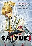 Saiyuki - Double Barrel Collection (Vol. 1)