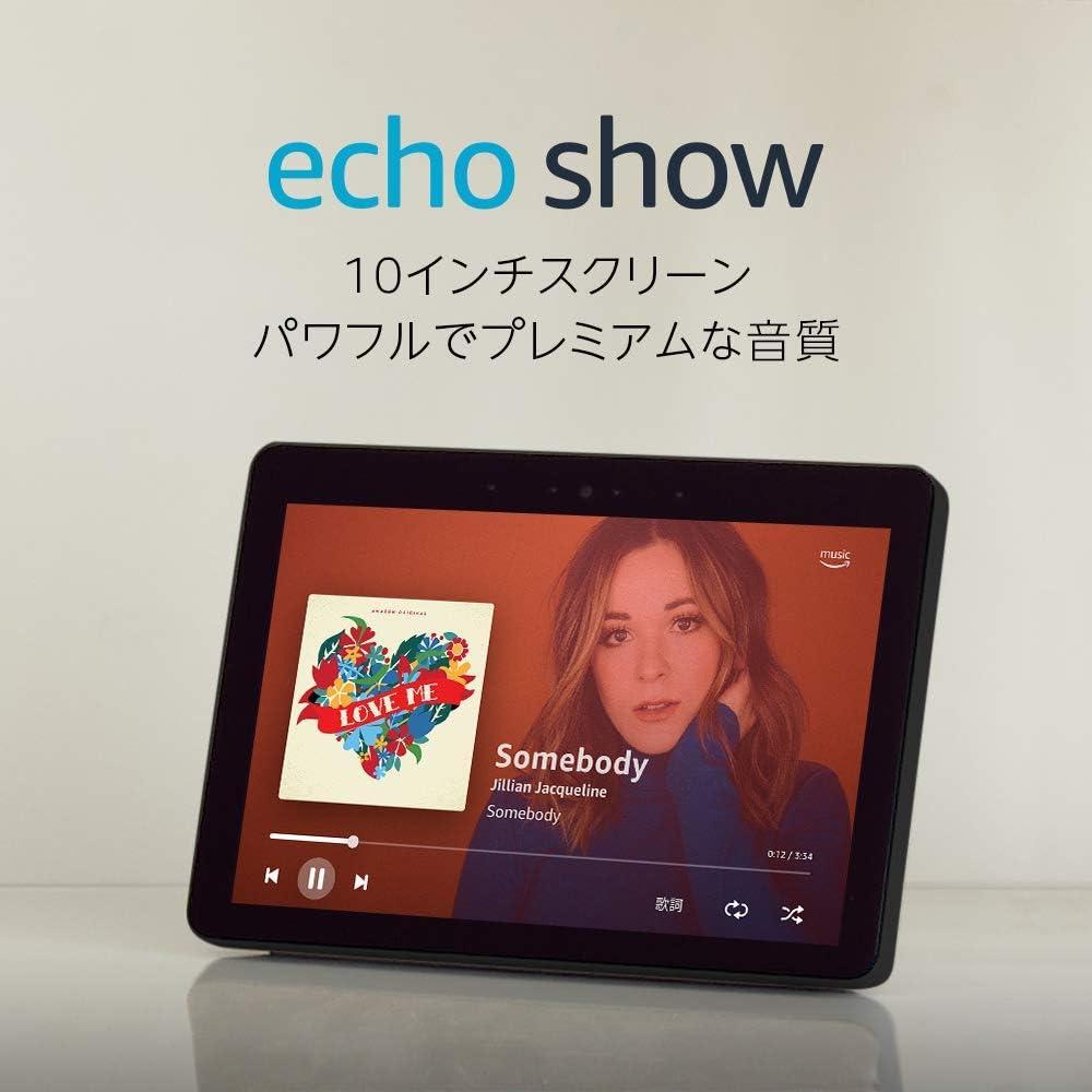 Echo Show(エコーショー) 第2世代、チャコール + Amazon Music Unlimited (個人プラン4か月分 *以降自動更新)
