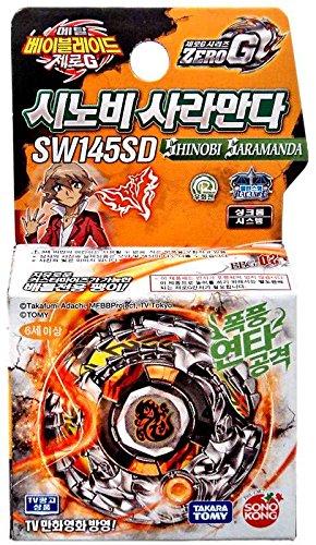 Takara Tomy Zero-g Beyblade Shinobi Saramanda/Salamander Sw145sd Bbg-02 B00C1VGLCC