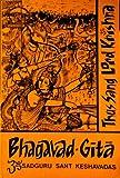 img - for Bhagavad Gita: Thus Sang Lord Krishna book / textbook / text book
