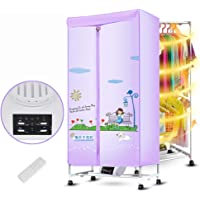 Secadora secadora de doble capa de gran capacidad