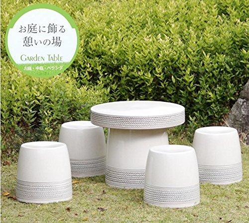 信楽焼 20号白縄文 テーブルセット ガーデンテーブル テーブル セット 信楽焼き 陶器 オシャレ te-0020 (白) B06XTMB1GS 白
