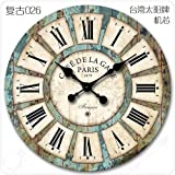 Buggy Round Decorative Wall Clock-Shabby Chic Floral Patchwork Clock - Vintage Wall Clocks for Living Room, Bedroom and Kitchen - Multi-Coloured Cute Retro Style Clock Wall ,18 inches 45.7CM