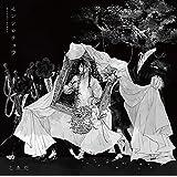【Amazon.co.jp限定】モンシロチョウ(「モンシロチョウは死なない」 Acoustic Studio Live音源  CD)