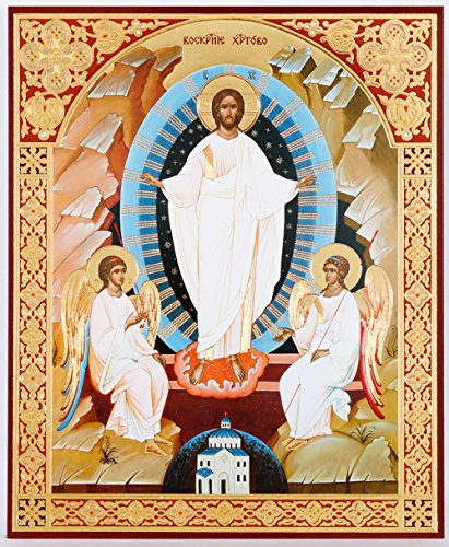 Russian Orthodox Catholic Easter Icon Resurrection of Christ Jesus Angels 5 inch ()