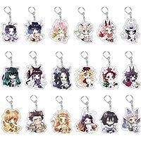 Demon Slayer Kimetsu no Yaiba Keychain, 12/13/18 Packs Demon Slayer Keychains for Anime Demon Slayer