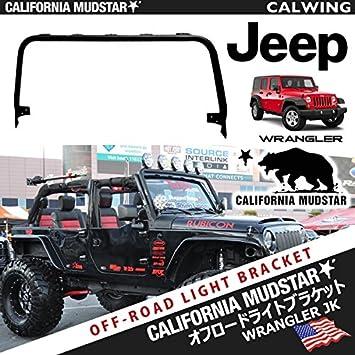 Amazon california mudstar california mudstar jeep wrangler jk mozeypictures Images