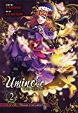 Umineko WHEN THEY CRY Episode 3: Banquet of the Golden Witch, Vol. 2 by Ryukishi07 (2014-04-22)