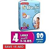 Sanita Bambi Size 4, Large, 8-16 KG, Mega Pack, 80 Count,