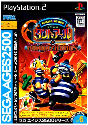 Price comparison product image Sega AGES 2500 Series Vol. 6 Bonanza Bros. & Tant-R [Japan Import]