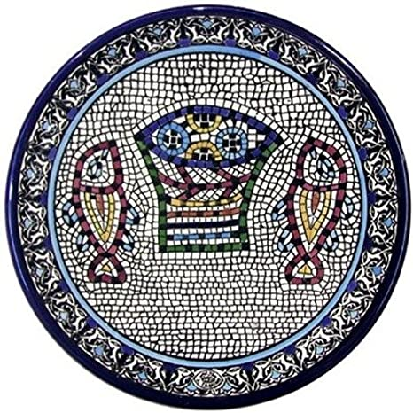 Amazon Armenian Pottery Large Loaves And Fish Plate Dinner