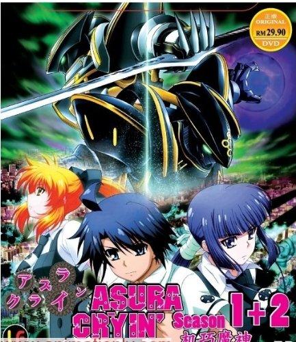 Asura Cryin' Season 1 & 2 DVD
