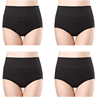 Wirarpa Women's Soft Cotton Underwear Briefs High Waist Full Panties Multipack