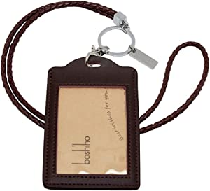 Boshiho Vertical Style Leather ID Card Badge Holder with Heavy Duty Lanyard (Brown)