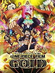 ワンピース(ONEPIECE) FILM GOLD