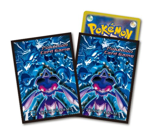 Buy pokemon card ever in the world