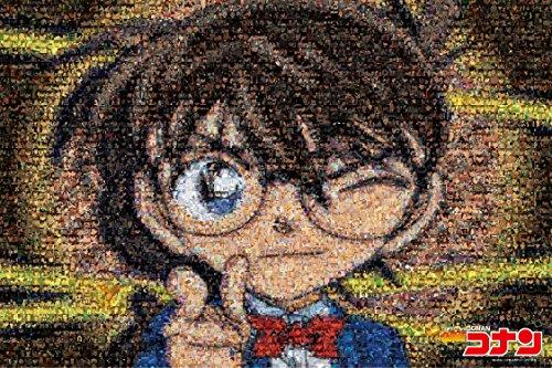 1000 piece jigsaw puzzle Conan mosaic Art