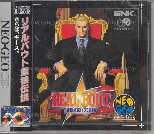 Real Bout Fatal Fury [Japan Import]