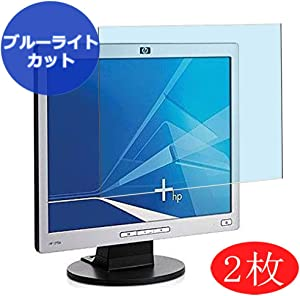 "【2 Pack】 Synvy Anti Blue Light Screen Protector for HP L1706 PX849AA PX849AA#ABJ 17"" Display Monitor Screen Film Protective Protectors [Not Tempered Glass]"