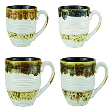 Mug Set of 4 Coffee Mugs Tea Cups - Large 20 Ounce Ceramic Handmade Arabian Coffee and Tea Mugs - Beautiful Kitchen Decor