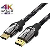 銀メッキ 4K HDMIケーブル 1m 三重シールド ノイズ遮蔽 HDMI2.0 ハイスピード ケーブル 金めっき銅端子 銀メッキ銅線 4K 60Hz 3D UHD HDR ARC イーサネット対応 (4K HDMI 1m)