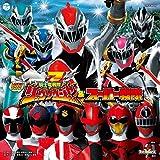 Mini Album &Super Sentai
