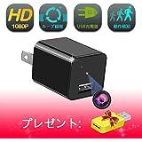 隠しカメラ 1080P HD 超小型カメラ スパイカメラ 防犯監視カメラ 盗撮 高画質 長時間録画 動体検知 小型 屋内家庭用 防犯カメラ 日本語取扱説明書付き