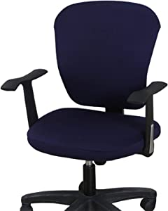 Comqualife Stretch Printed Computer Office Chair Covers Washable Anti-Dust Universal Spandex Chair Back Cover Seat Cover Rotating Chair Slipcovers, Navy