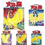 火の鳥 (2009年/朝日新聞出版 ) 全12巻セット (クーポンで+3%ポイント)