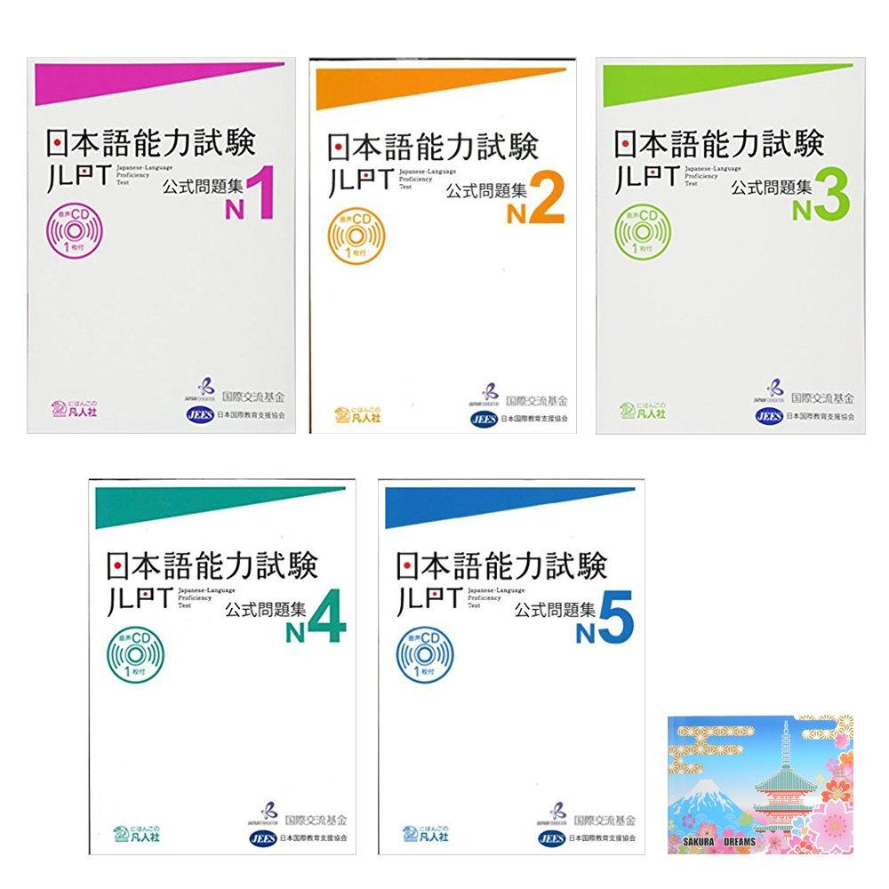 JLPT Official 5 books Set, N1 N2 N3 N4 N5 Japanese Language