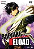 Saiyuki Reload, Vol. 4