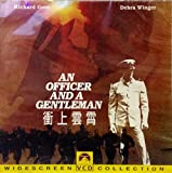 AN OFFICER AND A GENTLEMAN VCD BY PARAMOUNT PICTURE IN ENGLISH W/ CHINESE SUBTITLE (IMPORTED FROM HONG KONG)
