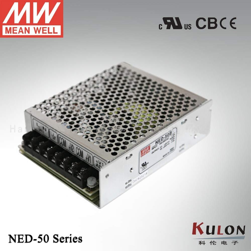 Utini Original NED-50B Dual Output 50W 5V 24V Power Supply