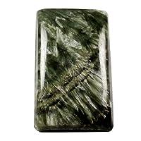 Gems&JewelsHub 12.10CTS Naturale splendido Design ottagono Seraphinite Pietra preziosa Sciolto cabochon