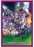 ブシロードスリーブコレクション ミニ Vol.250 カードファイト!! ヴァンガードG 『大英雄 ライジング・スーパーノヴァ』