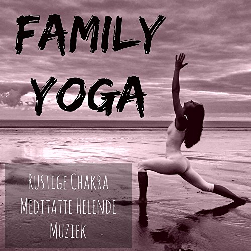 Amazon com: Shavasana Pose for Kids (Relaxing Song): Yoga