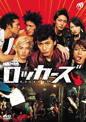 ロッカーズ ROCKERS [DVD]