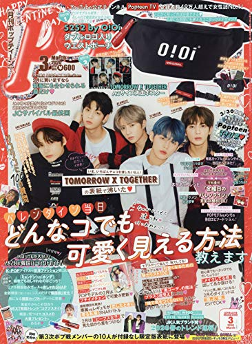 Popteen 2020年3月号 画像 A