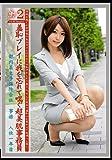 働くオンナ 2 06 [DVD]