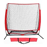 5' x 5' Baseball Softball Practice Net - Improve Your Skills at All Level, Ultimate Baseball Practice Aid