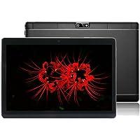 Gulin 10,1 Zoll Tablet PC 4 GB RAM 64 GB ROM Android 7.0, Dual Sim 3G Telefonieren, HD IPS Bildschirm 1920 x 1200, WLAN/Wifi Blutooth OTG, Dual Kamera (Schwarz)