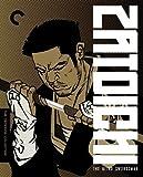 Zatoichi: The Blind Swordsman (The Criterion Collection) [Blu-ray]