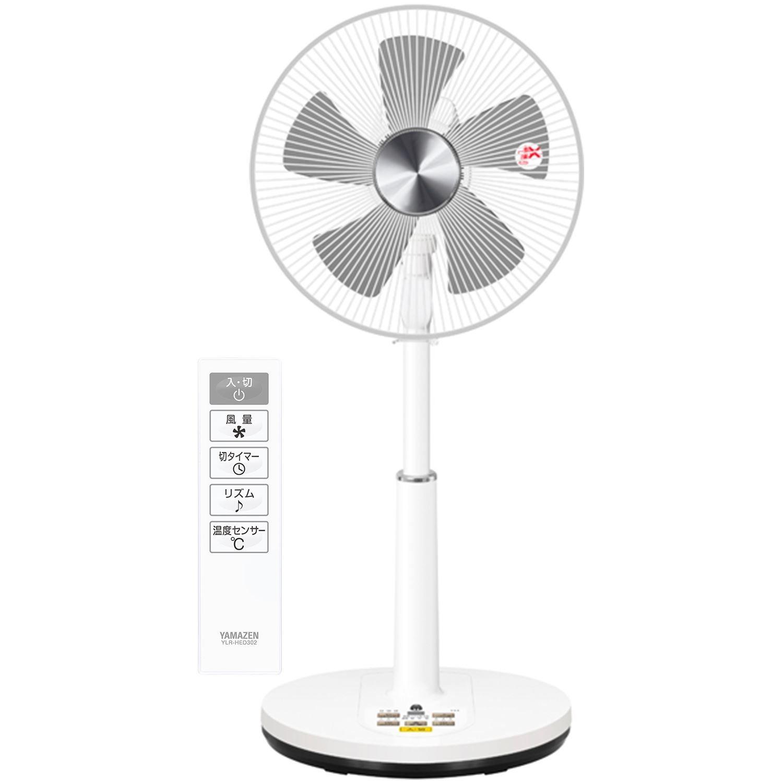 YAMAZEN DCリビング扇風機 YLR-HED302