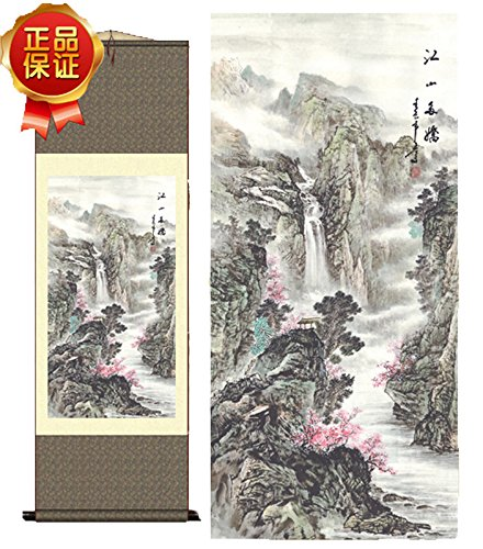 - Grace Art Asian Wall Scroll, Beautiful Mountain River Scene