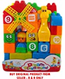 TOY-STATION 35 PC Blocks Set Bag D-Ream Playground