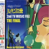 Lupin the Third: 2nd TV Series Music File Chronicl