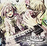 AMNESIA CHARACTER CD UKYO & ORION
